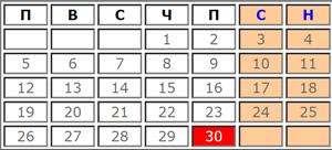 Работни дни през Април 2021 (календар)