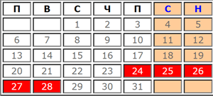 Работни дни през Декември 2021 (календар)