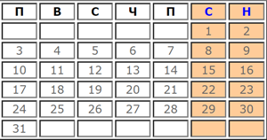 Календар с работни дни за Юли 2019