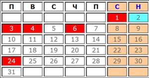 Работни дни през Май 2021 (календар)