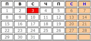 Работни дни през Март 2021 (календар)