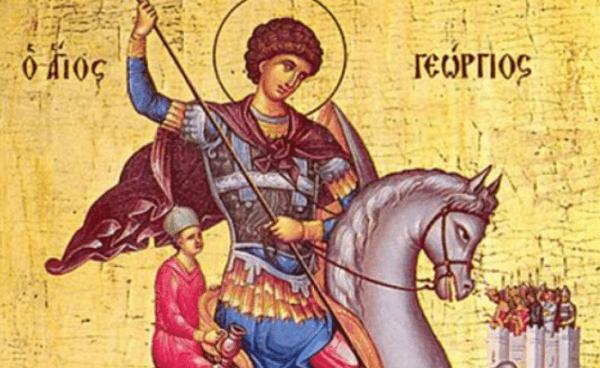 Икона на Св. Георги за Гергьовден