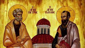 Свети Петър и Свети Павел