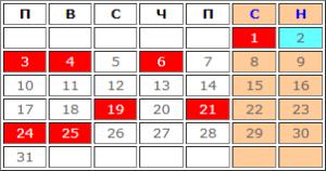 Учебни дни през Май 2021 (календар)