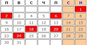 Учебни дни през Май 2022 (календар)