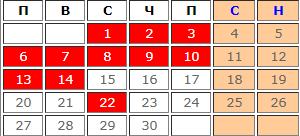 Учебни дни през Септември 2021 (календар)