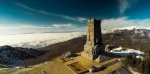 Панорама от връх Шипка