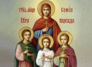 Вяра, Надежда, Любов и майка им София